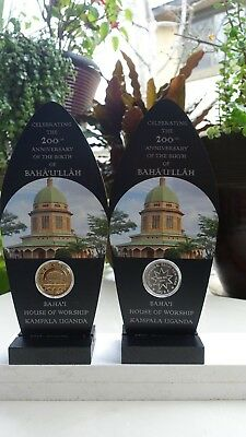 Baha'i Coin Collectible UGANDA House of Worship Display Limited Production
