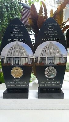 Baha'i Coin Collectible GERMANY House of Worship Display Limited Production
