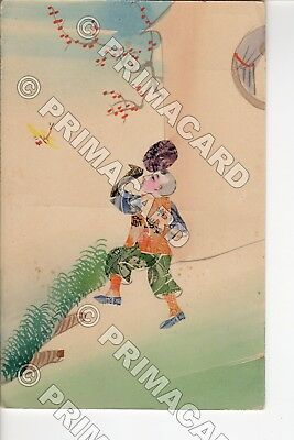 87427 Handmade In China 1905 Stamp Montage Collage Boy Pilk Game