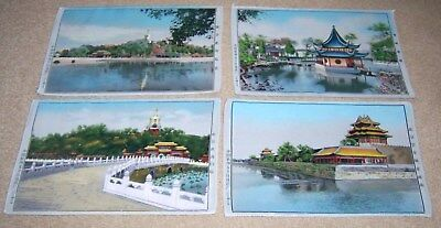 Set Of 4   Chinese Silk Pictures / Unwanted Gifts