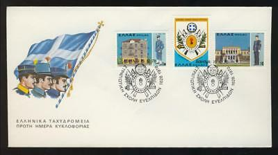 Greece. MILITARY ACADEMY 1828-1978, (150 years of the foundation), Greek FDC.