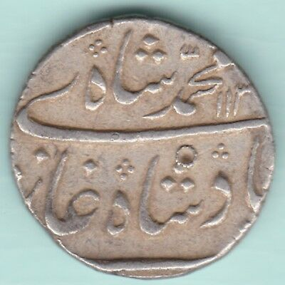 Mughal India - Mohammed Shah - Surat Mint -  One Rupee - Ex Rare Mint Coin