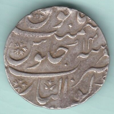 Mughal India - Mohammed Shah - Gwalior Mint - One Rupee - Rare Silver Coin