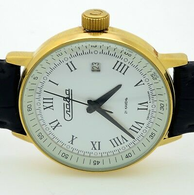Russian  Mechanical Unisex Wrist Watch Slava (2019316) Brand New
