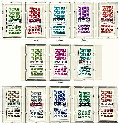 1980 Sheqel Definitivies Part set of  13 all with Tabs  MUH/MNH  as Issued