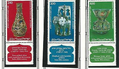 1978 Islamic Art Museum & UJA  all with Tabs  MUH/MNH