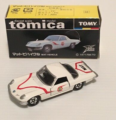 Tomica Mazda Cosmo Sport Mat Vehicle 1/60 Scale