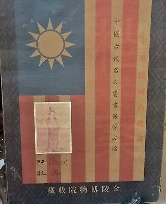 19/20th century tibetan master monk rice paper painting,authentication documents