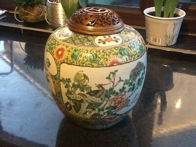 19th Century Kangxi Chinese pot with lid