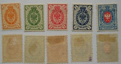 Russia-Finlandia  types 1891 1,2,3,7,14k. with circles MH,(Unif.36/38,40,42)