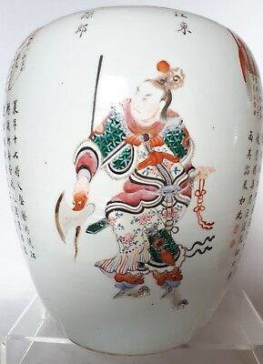 Nice Antique Chinese Porcelain Colored 'Wu Shuang Pu' Jar+Cover 19th Century