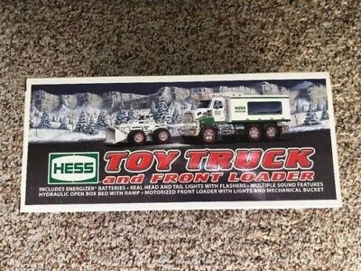 2008 Hess Toy Truck and Front Loader MIB, NIB, NEW IN BOX!