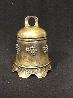 Vintage Chinese Bronze Temple Bell