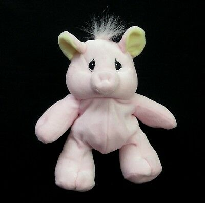 "Precious Moments TENDER TAILS 8"" Pink Pig Bean Plush Animal 1997 Enesco"