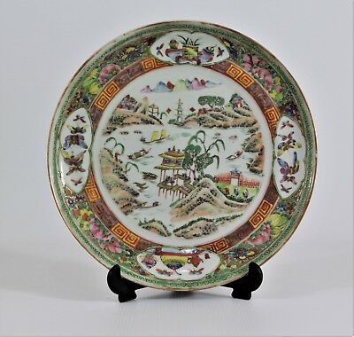A Good Chinese Antique Famille Rose Porcelain Hand Painted Plate Charger Dish