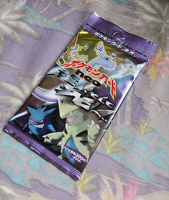 Pokemon NEO 4 (Darkness and to Light) Japanese 10 Card Booster Pack Sealed