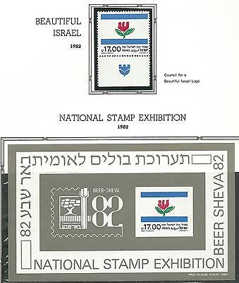 1982 Beautiful Israel & National Stamp Exhibition Mini Sheet  MUH/MNH  as Issued