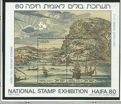 1980 National stamp Exhibition Mini Sheet  MUH/MNH  as Issued