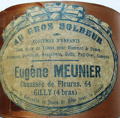 Rare Find Lrg. Roll Cognac Sateen Ribbon Wide  French Original Paper 100 Mtrs.