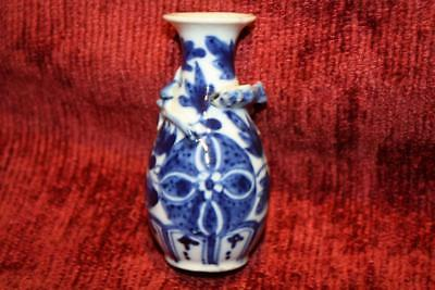 Quality Antique 19thC Chinese Blue & White Vase w/ Applied Dragon Decoration
