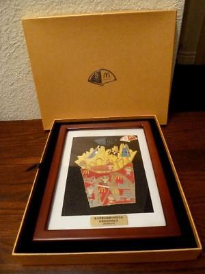 Rare 2008 Beijing Olympic Games McDonalds Wood Framed Pin Boxed Set