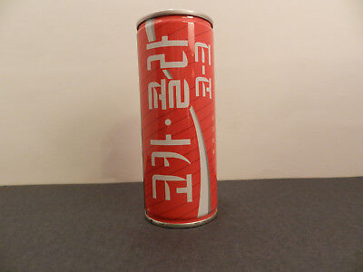 1992 Japanese OLYMPIC COKE CAN Commemorating Host City STOCKHOLM/1912