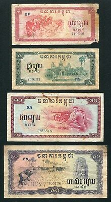 Cambodia 1975 Banknote 1 5 10 50 Riels Polpot Khmer Rouge , Set Of 5