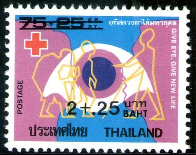 Thailand 1985 2Bt + 25St Red Cross Mint Unhinged