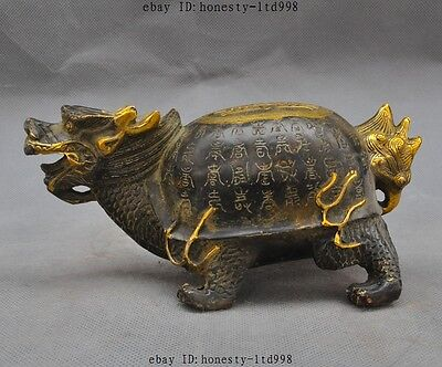 """8"""" Old Chinese Fengshui Gilt Bronze""""壽""""Animal Dragon Turtle Tortoise Lucky Statue"""