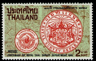 Thailand 1984 2Bt Royal Thai Survey Department Mint Unhinged