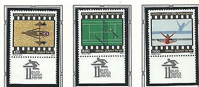 1979 Hapoel Games set 3 all with Tabs  MUH/MNH  as Issued