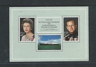 1982 Royal Visit Mini Sheet SG   646  Complete MUH/MNH as Issued