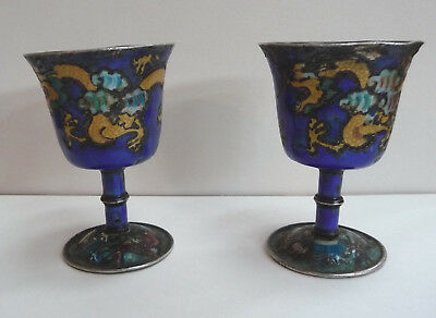 PAIR RARE ANTIQUE CHINESE CLOISONNE ENAMEL WINE CUPS YELLOW DRAGON and PEARL