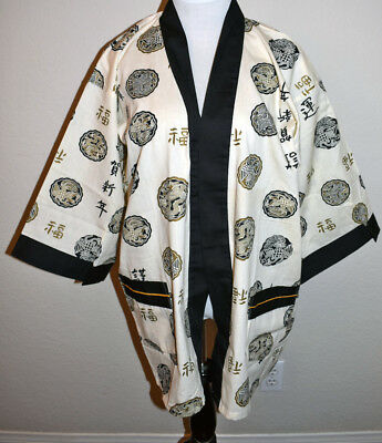 1960s Cotton White Japanese Pleetway Kimojama Kimono Smoking Jacket Robe