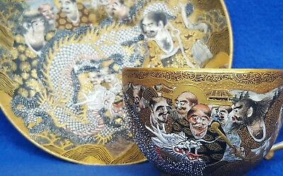 Outstanding quality Japanese Satsuma Tea Cup and Saucer. Dragons. Loads of Gold!