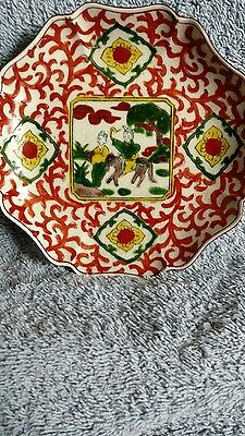 Hand Painted  OLD KUTANI 1654-1663 REPRODUCTION Wall Plaque DECORATION ONLY