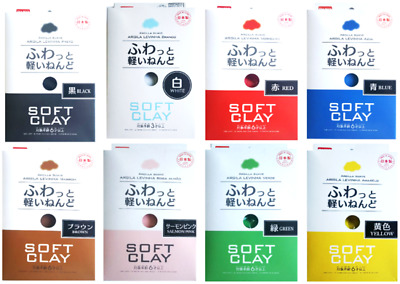 DAISO SOFT CLAY - 8 Colours 1-10 Packs DIY light weight slime Arcilla Japan
