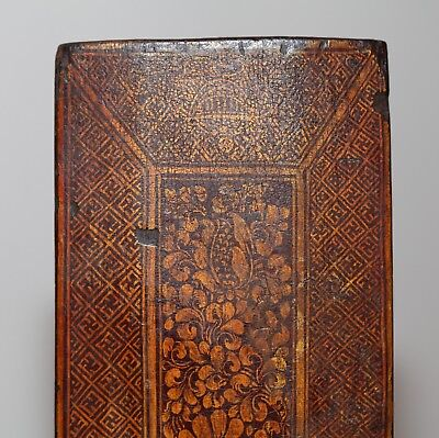 Antique Tibetan Chinese Buddhist Buddha Book Cover, 17th Century. PROVENANCE.