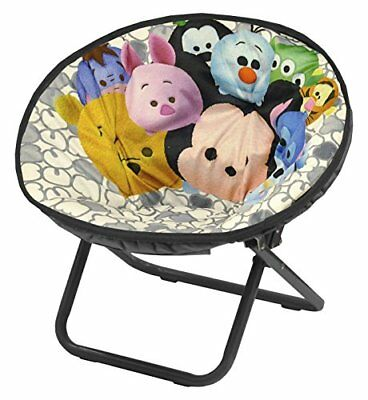 Idea Nuova - LA Disney Tsum Toddler Saucer Chair