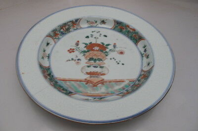 Antique Chinese Polychrome Large Rimmed Dish Kangxi Marks