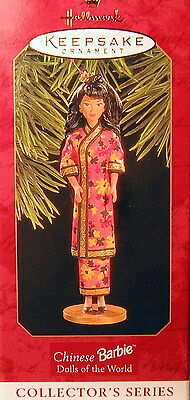 "Hallmark  1997 Chinese  Barbie  #2  In ""dolls Of The World"" Series"