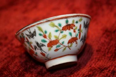 RARE Fine 18th/19thC Chinese Wucai Enamelled Porcelain Wine Cup Kissing Birds