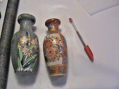 2 Beautiful 7in Vases With Flower Designs - One From China (Gryphonware Brand)