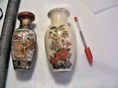 2 Beautiful 7 inch Vases With Flower Designs, One From China (Gryphonware Brand)