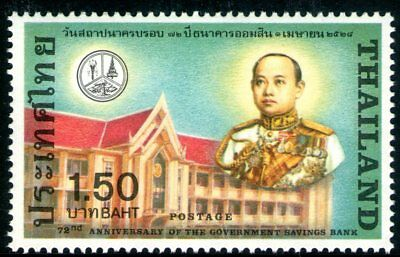 Thailand 1985 1.50Bt Government Savings Bank  Mint Unhinged