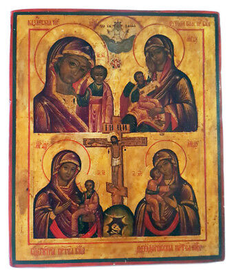 Antique 19th C Russian Hand Painted on Gold Leaf Icon Four Parts Mothers of God
