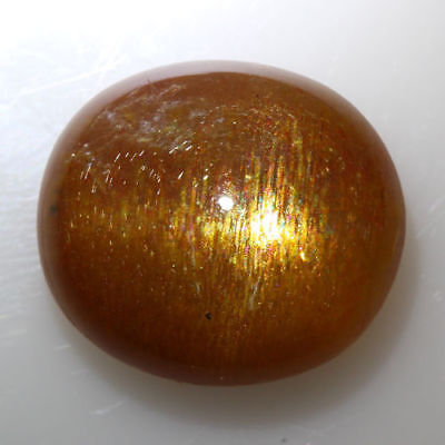 RARE! 16.985 Cts 100% NATURAL UNTREATED UNHEATED GOLDEN RED SUNSTONE STAR!!!