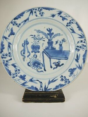 Qianlong / Yongzheng blue and whit plate with precious objects C18th.  Perfect