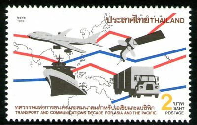 Thailand 1989 2Bt Asia-Pacific Transport and Communications Mint Unhinged