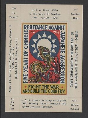 """US WW2 Patriotic Label - """"Chinese Resistance Against Japanese Aggression"""""""